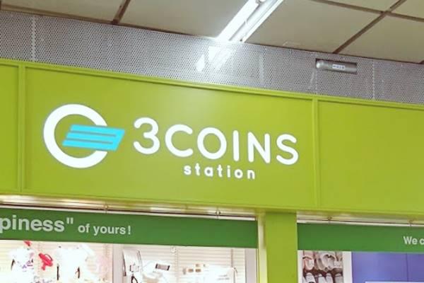 【3COINS】100均以上のコスパって本当?本当に売れてる商品まとめ