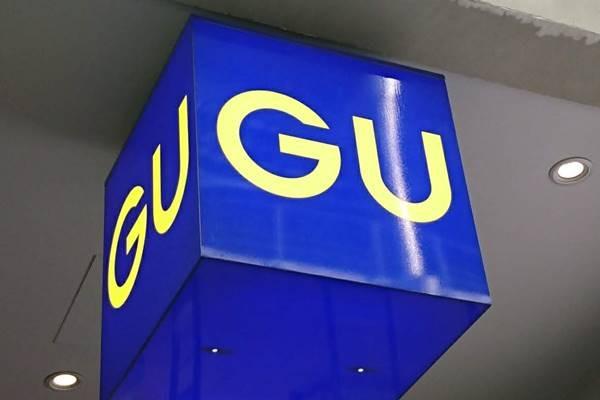 【GU】オシャレ女子即買い!今すぐ買うべき新作アイテム4選