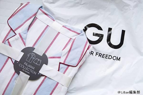 着心地、可愛さ、そして安さ。GUの「夏パジャマ」が至極いい…!
