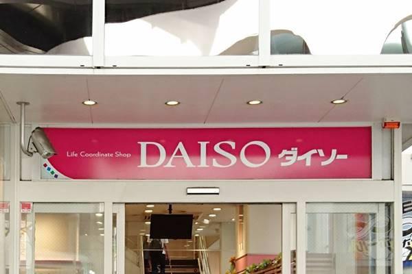 意外と本格的……♡ダイソーのフェイクグリーンが普通にカワイイ!