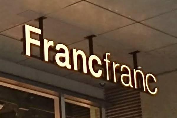 【Francfranc】便利なだけじゃない!この夏持ち歩きたいオトナ可愛い♡「ドリンクボトル」