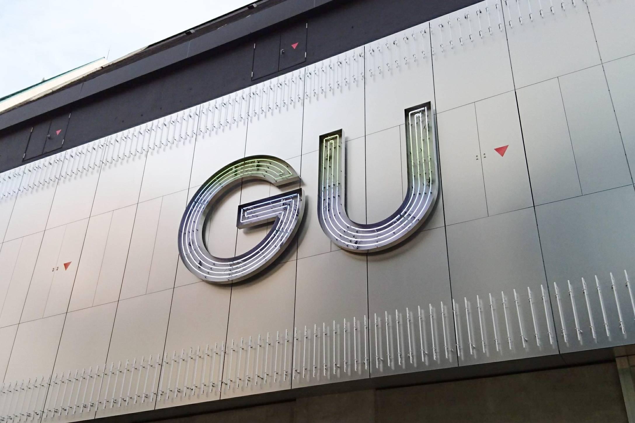 GUで990円…!トレンドのアシンメトリーTシャツで作るヘルシー肌見せコーデ