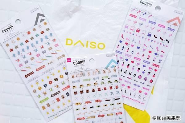ダイソーの文具が可愛すぎ…大人女子も使える「COORDI」って?