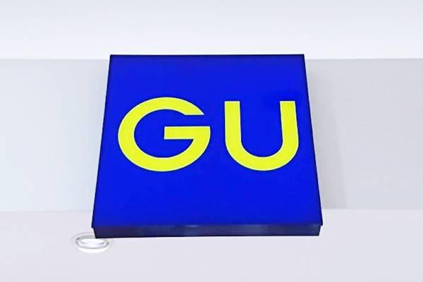 【GU】遊園地デートに♡ダサくならない「正解アスレジャー」