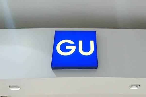 【GU】クロシェ風セットアップが可愛すぎ…♡着回し抜群の参考コーデ4選