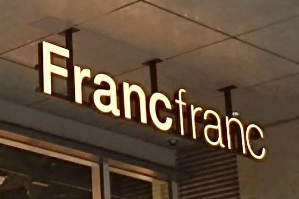 【Francfranc】リビングに飾りたい♡かわいすぎるクリスマス雑貨4選