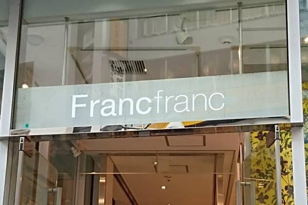 【Francfranc】脅威の1500円!LED付きコンパクトミラーが優秀過ぎる