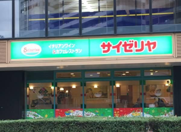【サイゼ】1000円でちょい飲み♡おすすめ組み合わせ4選