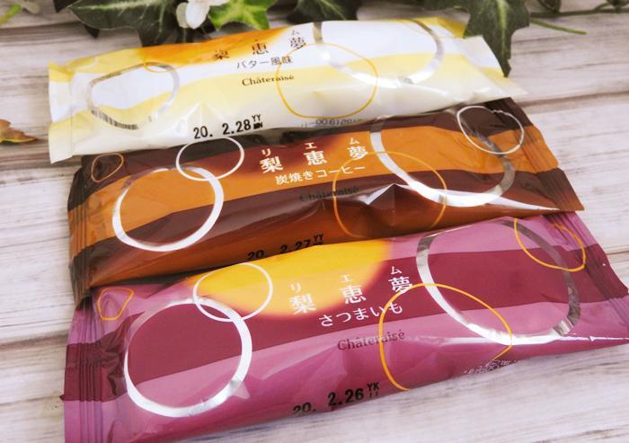 激安なのに美味しすぎ…!1本50円!【シャトレーゼ】スイーツ3種類食べ比べ