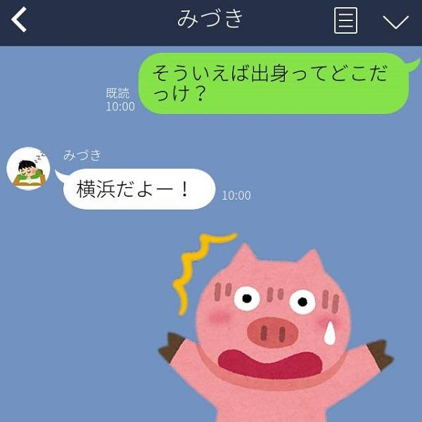 「何県出身なの?」「横浜出身です!」神奈川県民あるある4選