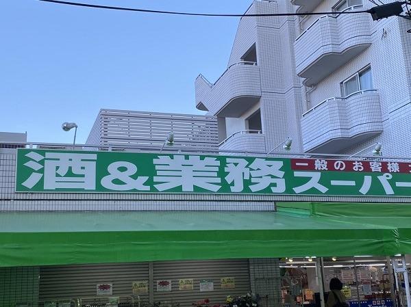 【業務スーパー】自宅で味覚の世界一周?!絶品オススメ直輸入商品4選