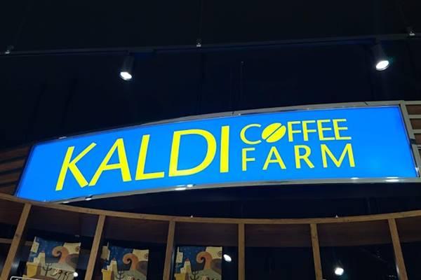 お宝発掘!マニア評判の【カルディ】の冷凍食品が美味しそうでヤバい!