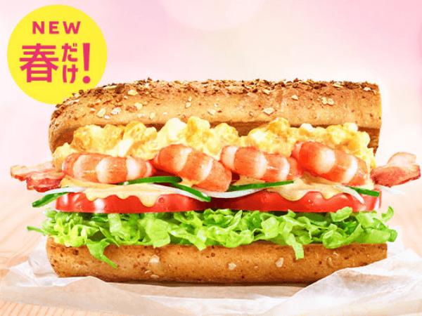 本気が凄い!【サブウェイ】今話題の春限定、ぷりっぷり「贅沢サンド」はもう食べた?