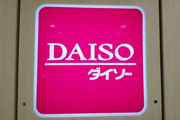 「おうち時間」をオシャレに♡【ダイソー】の100円靴下が侮れないとSNSで話題