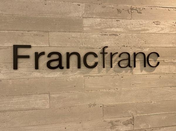 もうすぐ母の日【Francfranc】ワンランク上のオススメプレゼント4選