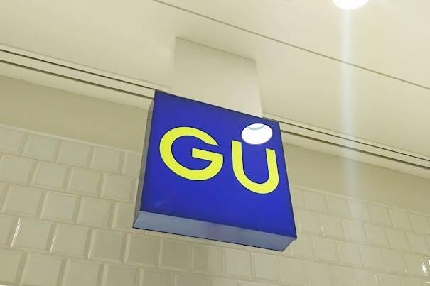 バズりすぎて品薄!?【GU】新発売の「ランジェリー」がマジで優秀とSNSで話題に