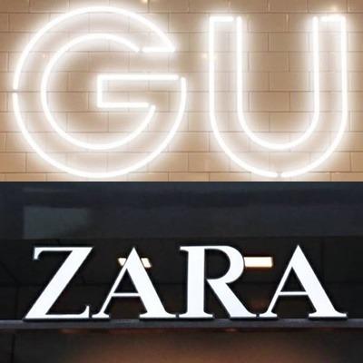 2020年トレンド【GU・ZARA】で見つけた♡夏に向けて絶対買い万能サンダル