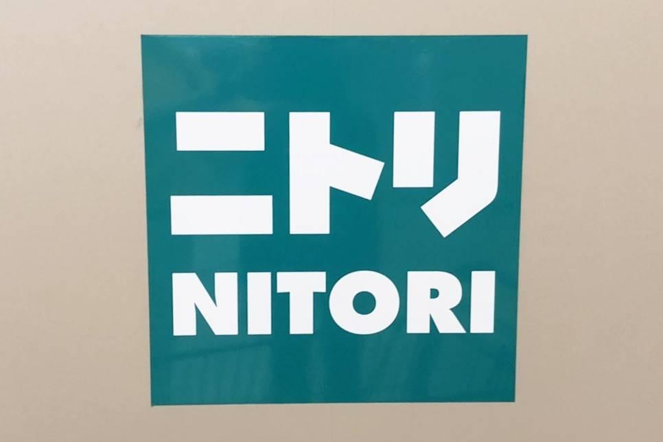 【ニトリ】部屋がオシャレに♡コレ1つで「高見え」なマット4つ