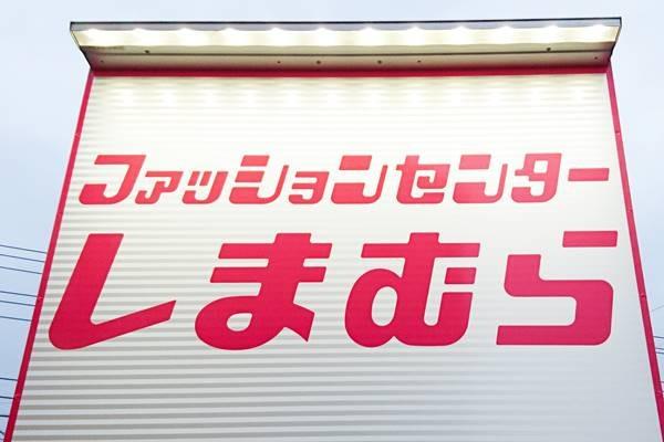 「在宅勤務」にも!2000円以下?!【しまむら】の美人見えワンピースコレクション