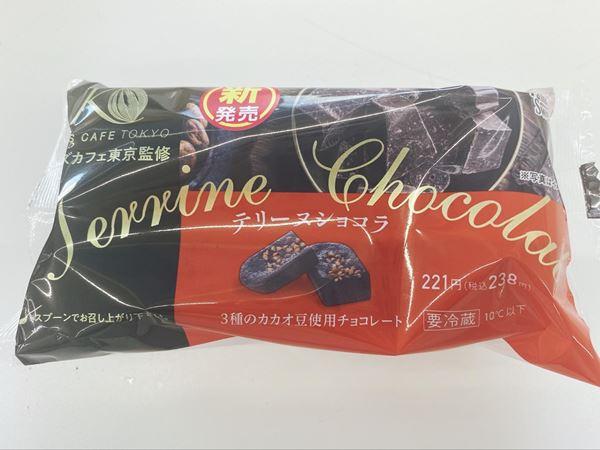 ケンズカフェ東京監修!【ファミマ】のショコラスイーツが美味しすぎ!