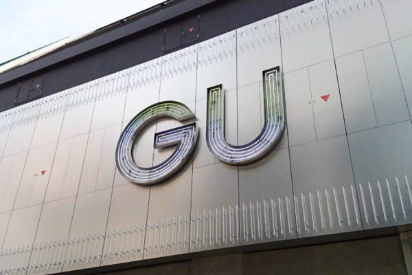 【GU】着回し力は無限です!今すぐ買いたくなるアイテム3選