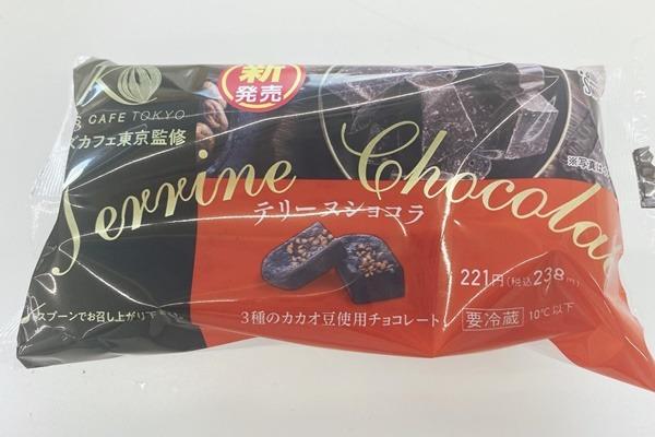 チョコ好き必見!【ファミマ】あのカフェ監修スイーツが濃厚で贅沢気分