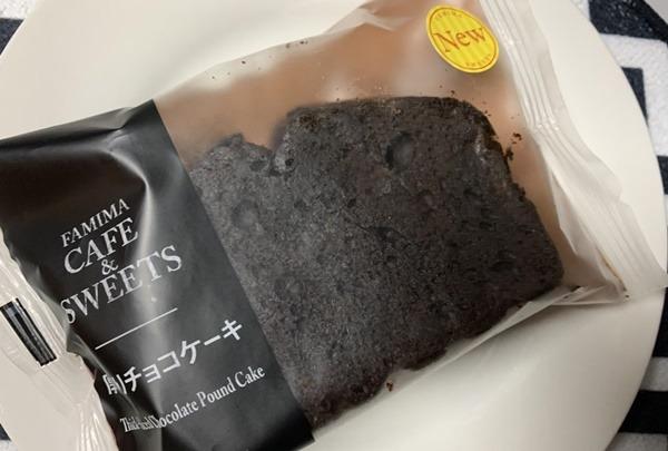 【ファミマ】濃厚チョコ尽くし♡厚切りチョコケーキが魅力しかない!