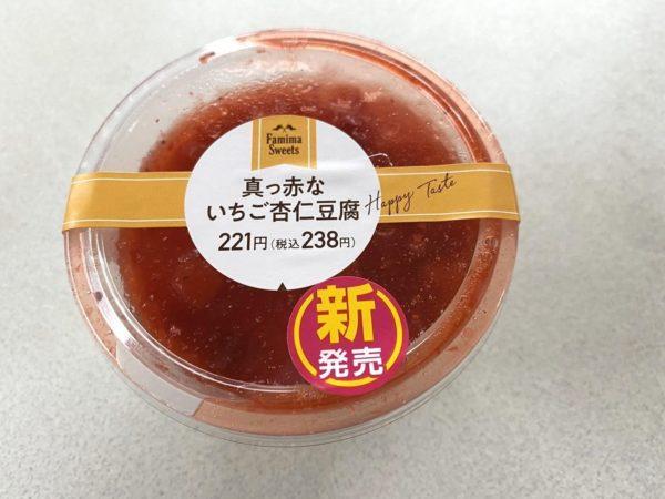 【ファミマ】いちごの爽やかな酸味が癖になりそう♡魅惑の杏仁豆腐って?