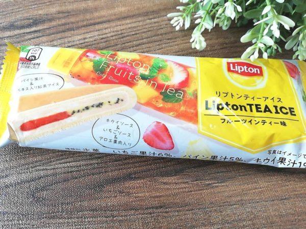 暖かくなったらやっぱりアイス♡「リプトンフルーツアイス」が爽やかでとっても美味しい件