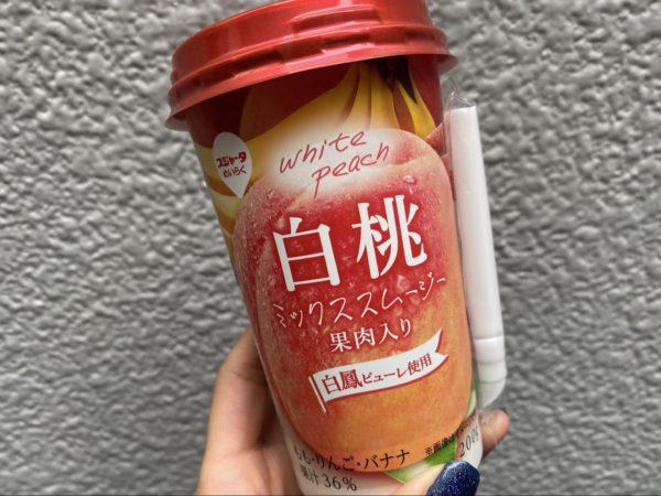 とろとろ美味しい!【コンビニドリンク】桃のスムージーで幸せ時間♡