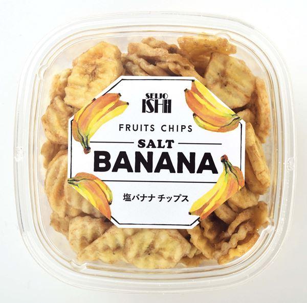 【成城石井】ココナッツと塩のアクセントが絶妙に美味しいバナナチップスって?