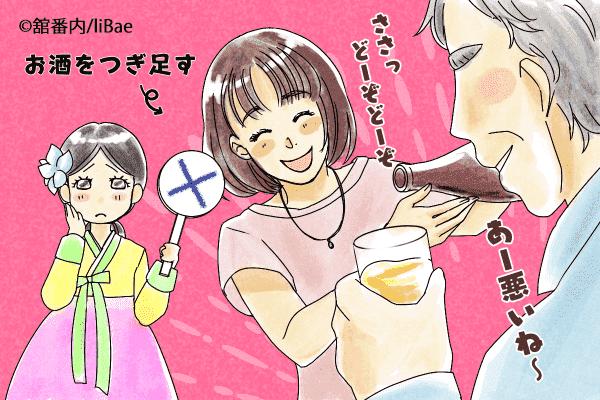 え、御法度?!海外で嫌われる日本人がしがちなNG行動とは…?
