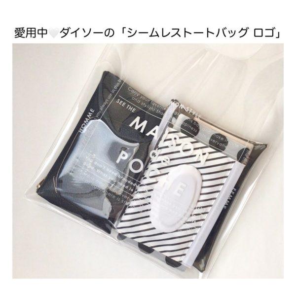 【キャンドゥ・セリア・ダイソー】インフルエンサー愛用♡便利&オシャレアイテム3選
