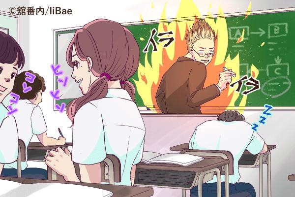 懐かし〜そんな事もあったな~【学校あるある4選】