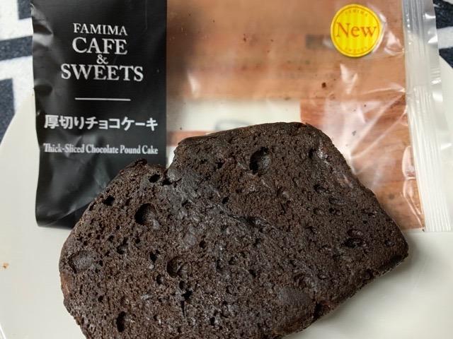 存在感抜群!ファミマの「厚切りチョコケーキ」が濃厚でウマい♡