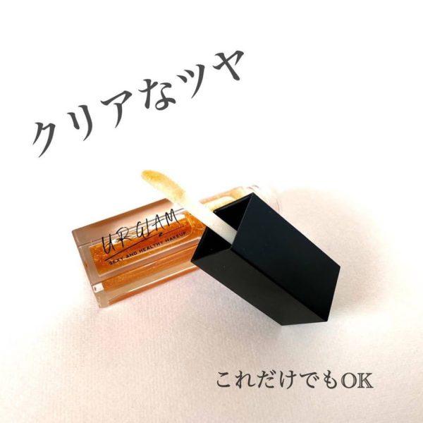 【ダイソー】人気コスメ「UR GLAM」オススメアイテムご紹介♡