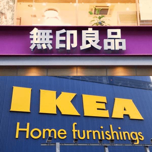 知らなきゃ損!【IKEA・無印】マニア激推しのアイテム4つ