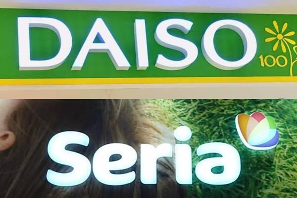 【ダイソー・セリア】見つけたら即カゴへ!オシャレで使えるアクセ&アクセグッズ4選