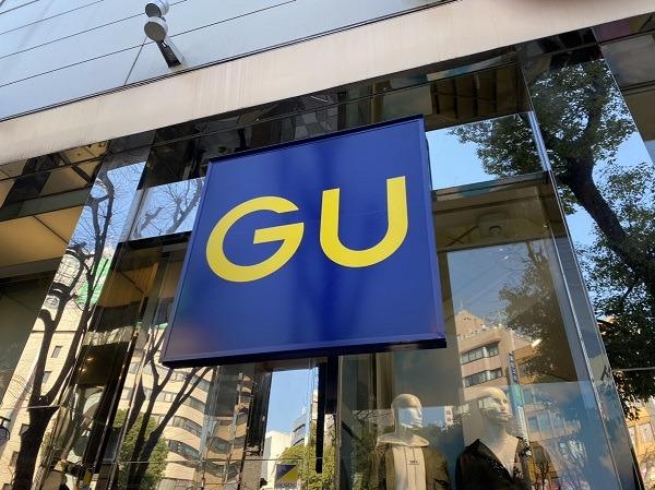 コレは欲しい!【GU】で買える「セーター」が可愛すぎ注意報
