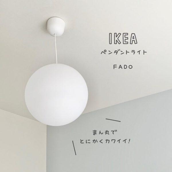 インテリアは【IKEA】で決まり!欲しくなっちゃうオシャレアイテムとは