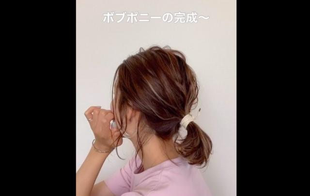 オシャレ度MAX【人とかぶらないヘアアレンジ】簡単♪カワイイ♪