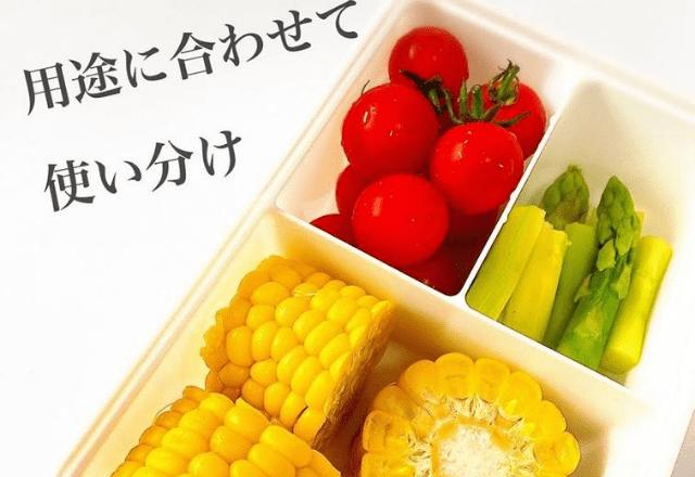 こんなの欲しかった!【セリア・ダイソー他】めちゃ便利なキッチンアイテム3つ