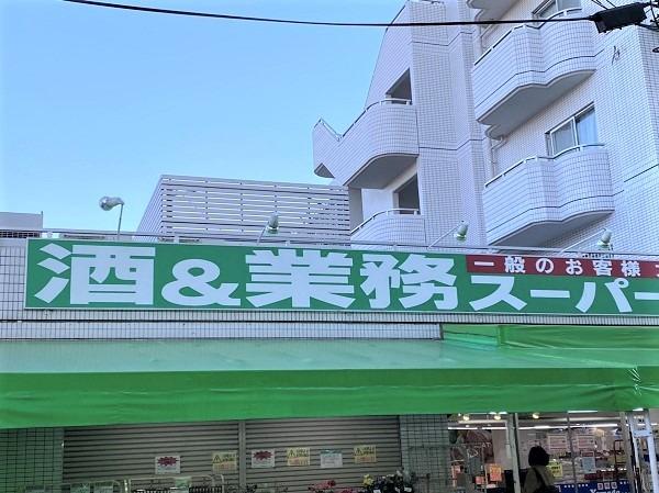 【業スー】こんなに安くて良いの!?ビックリ価格の激ウマ商品3つ