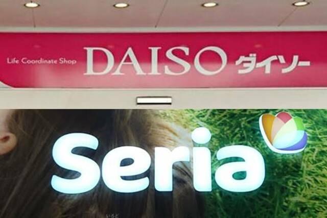 【ダイソー・セリア】またまた凄いのが出ました。これは品薄が予想されるカモ