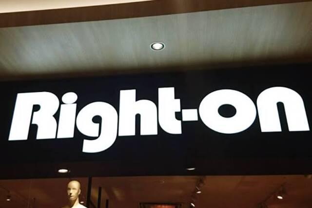 旬のコーデの必需品♡【Right‐on】この夏使いたいアイテム3つ