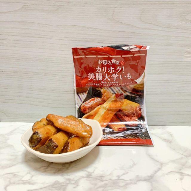 一足先に!【ファミリーマート】の「お芋スイーツ」が美味しいって噂