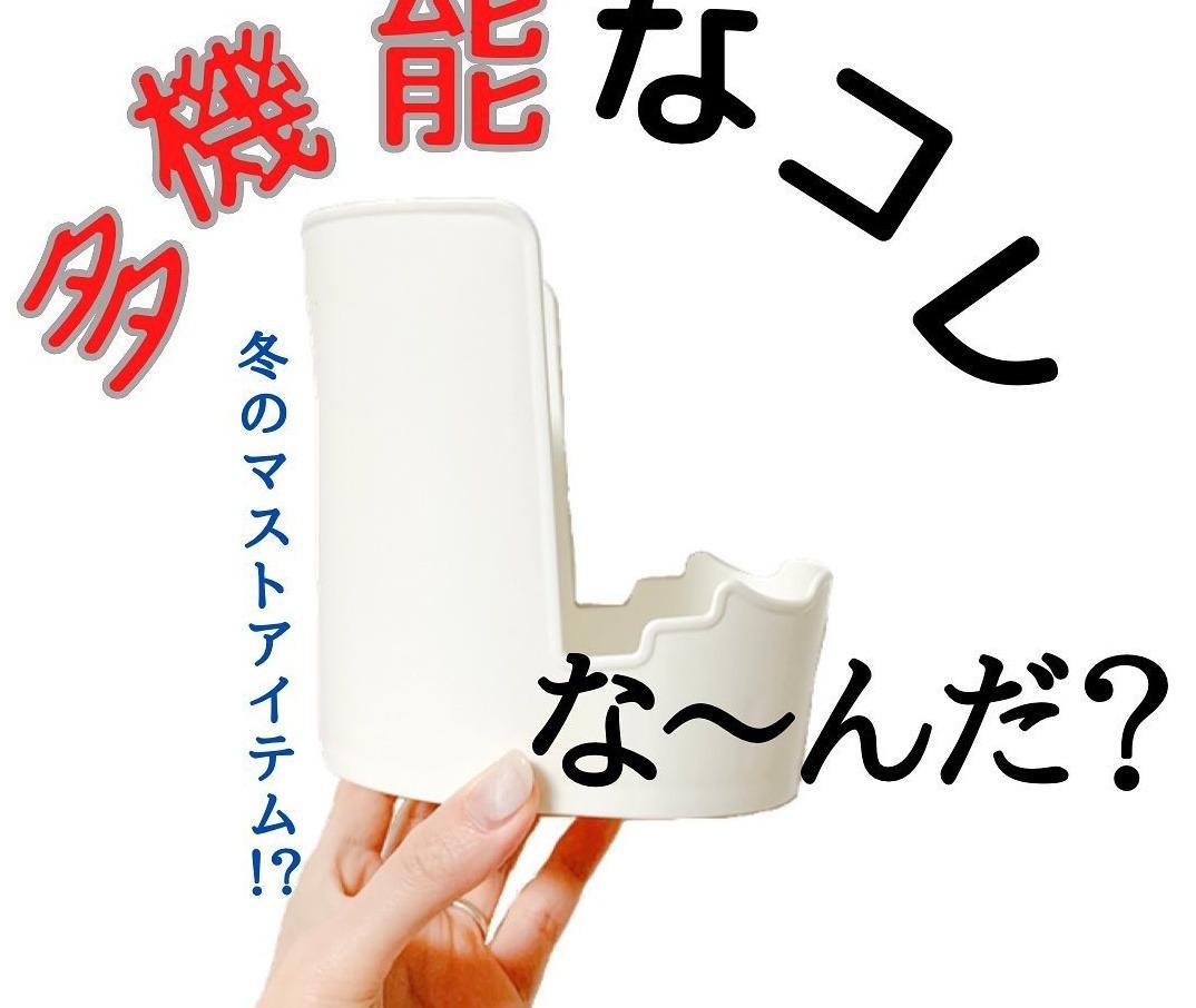 行かなきゃ【ダイソー】これは欲しい!便利すぎるキッチンアイテム3選