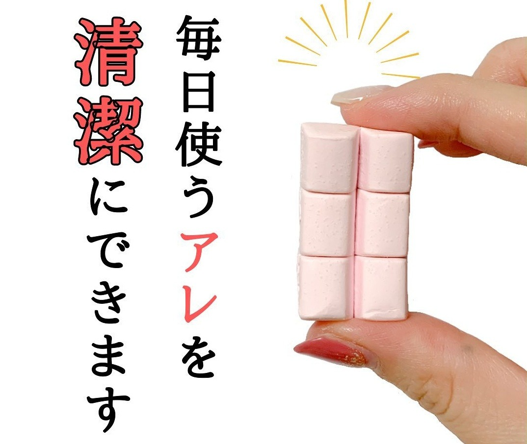 【ダイソー・キャンドゥ】暮らしをお助けする超便利品!これは知らなきゃ損!