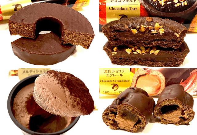 【ファミリーマート】ケンズカフェ監修のショコラスイーツが絶品すぎると話題に!