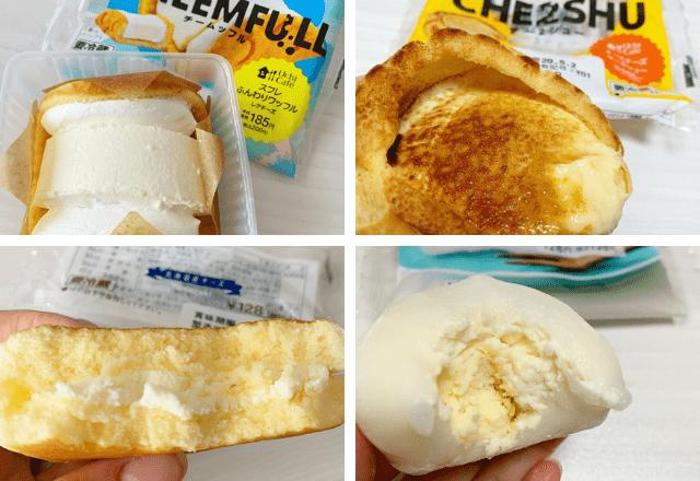 【コンビニ】濃厚な味わい!おすすめ「チーズスイーツ」4選